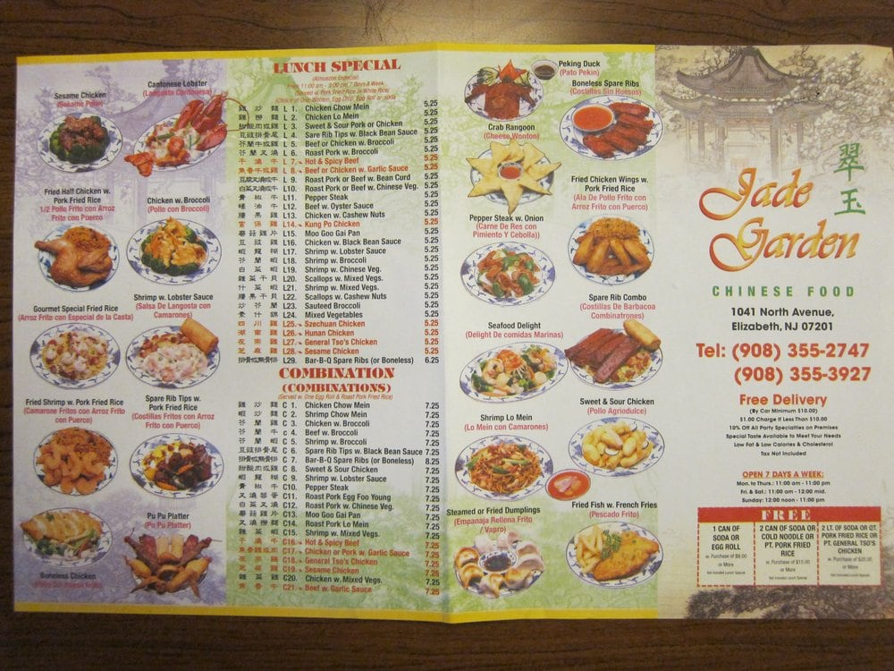 photo of jade garden elizabeth nj united states jade garden menu front - Jade Garden Seattle