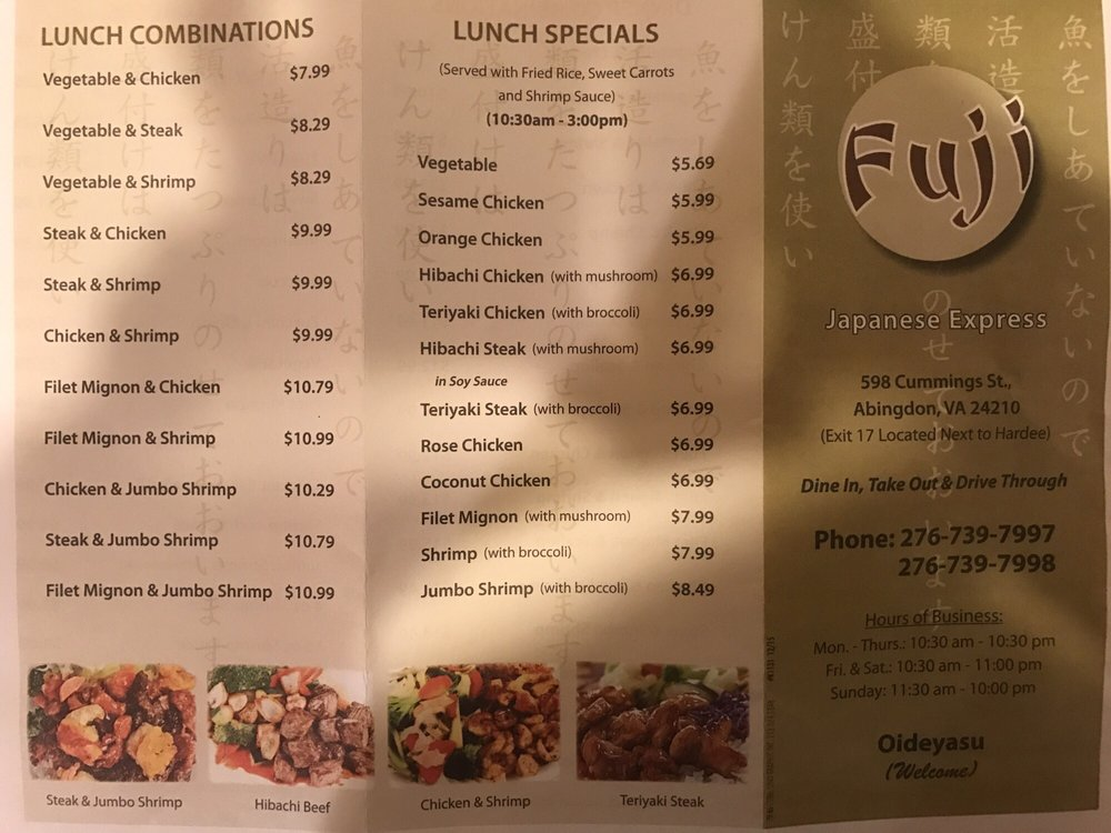 Fuji Japanese Express: 598 Cummings St, Abingdon, VA
