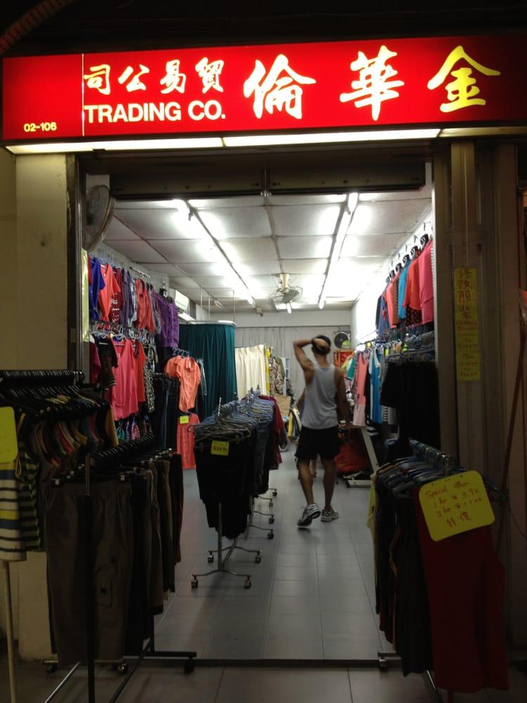 Jin Hua Lun Trading Co.