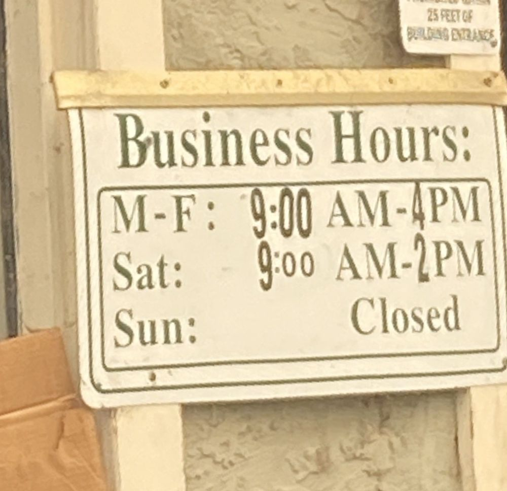 Sun's Recycling Center: 124 Medburn St, Concord, CA