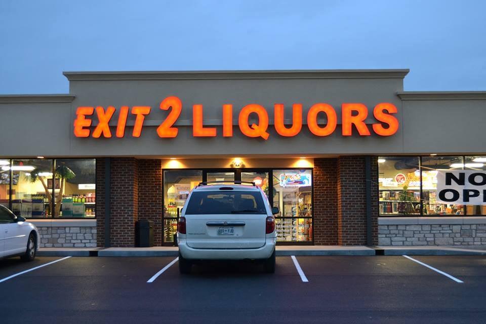 Exit 2 Liquors: 3730 Nashville Rd, Franklin, KY