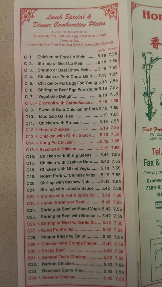 Chinese Restaurants That Deliver In Annapolis Md