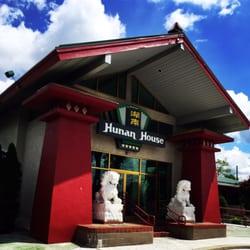 Hunan house chinese restaurant 64 photos 69 reviews for Asian cuisine columbus ohio