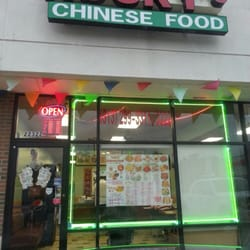 Chinese Food Restaurants In Taylor Mi