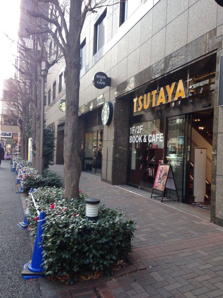 Tsutaya Kamiyacho Ekimae