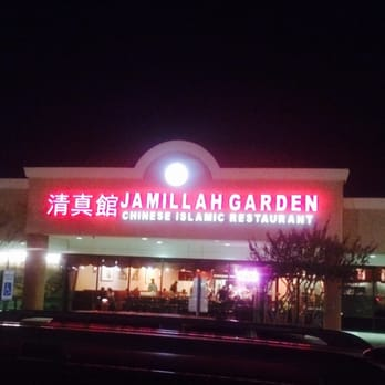 Jamillah Garden Halal Chinese Buffet Restaurant Houston Tx
