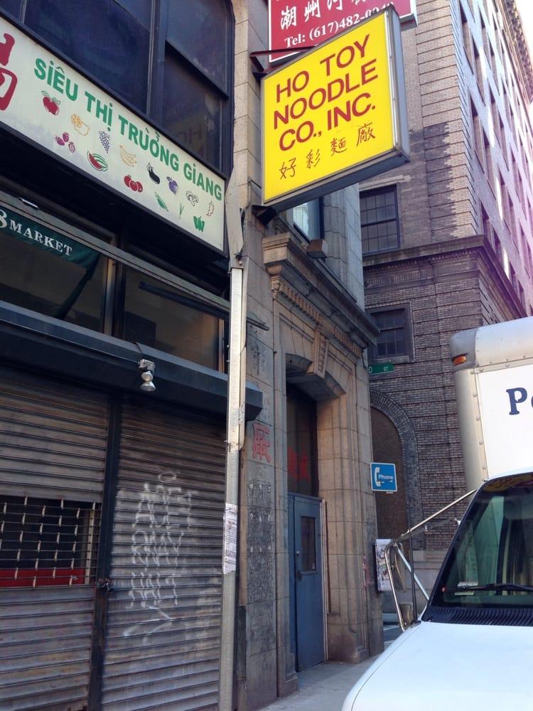 Ho Toy Noodles: 231 Harrison Ave, Boston, MA