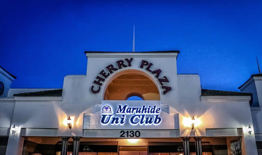 Maruhide Uni Club: 2130 W Redondo Beach Blvd, Torrance, CA
