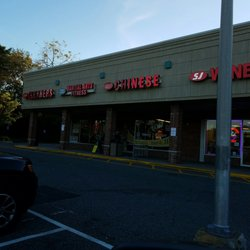 Photo Of Great Wall Chinese Restaurant East Northport Ny United States