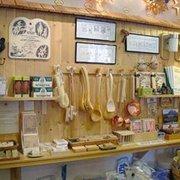 Mealeys Gift Sauna Shop 15 Photos Home Decor 124 N Central