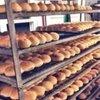 Mastracchio's Bakery: 502 S Lehigh Ave, Sayre, PA