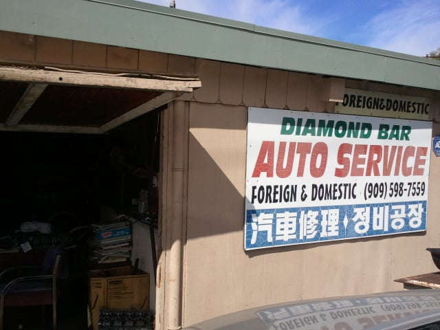 Collision Repair Shops Near Me >> Diamond Bar Auto Service - Last Updated June 8, 2017 - 10 ...