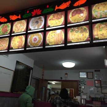 Panda Garden Chinese Restaurant Corona Ny