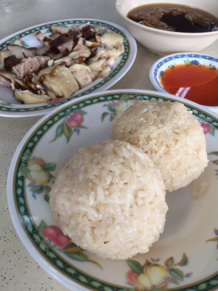 Hainan Chicken Rice Balls
