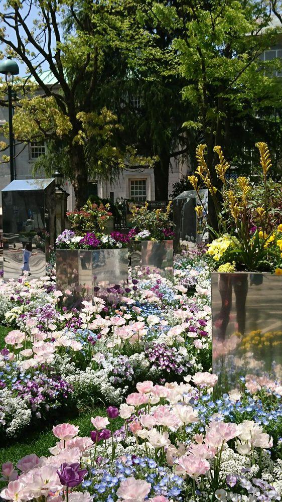 Kaiko Hiroba Park