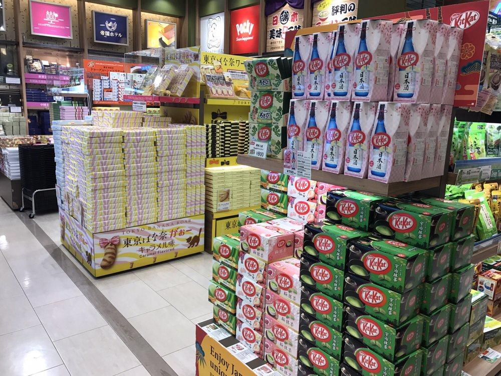 Tokyo Souvenir Shop North