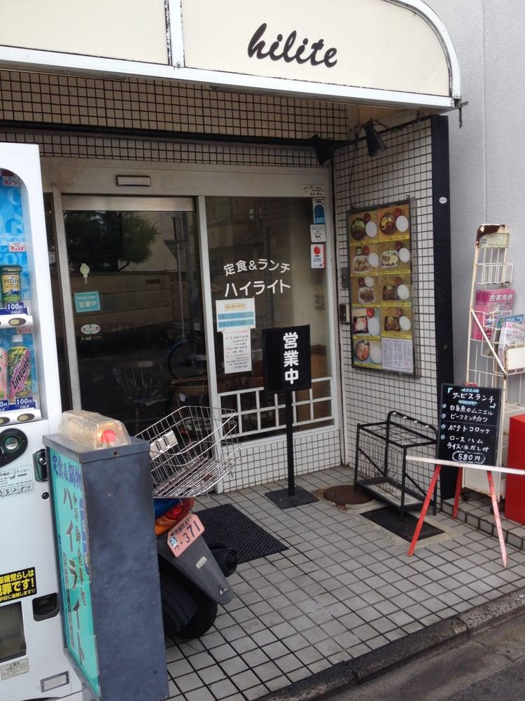 Hairaito shokudō