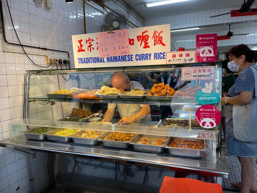 Sin Chie Toke Huan Scissor Cut Curry Rice Singapore