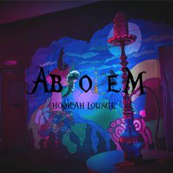 Absolem Hookah Lounge - 17 Photos - Hookah Bars - 2049 W