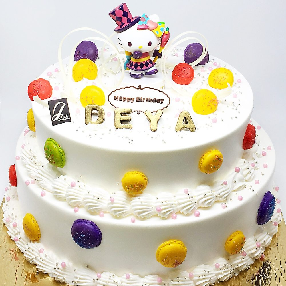 Peachy Desserts18 Gift Card Brooklyn Ny Giftly Funny Birthday Cards Online Bapapcheapnameinfo