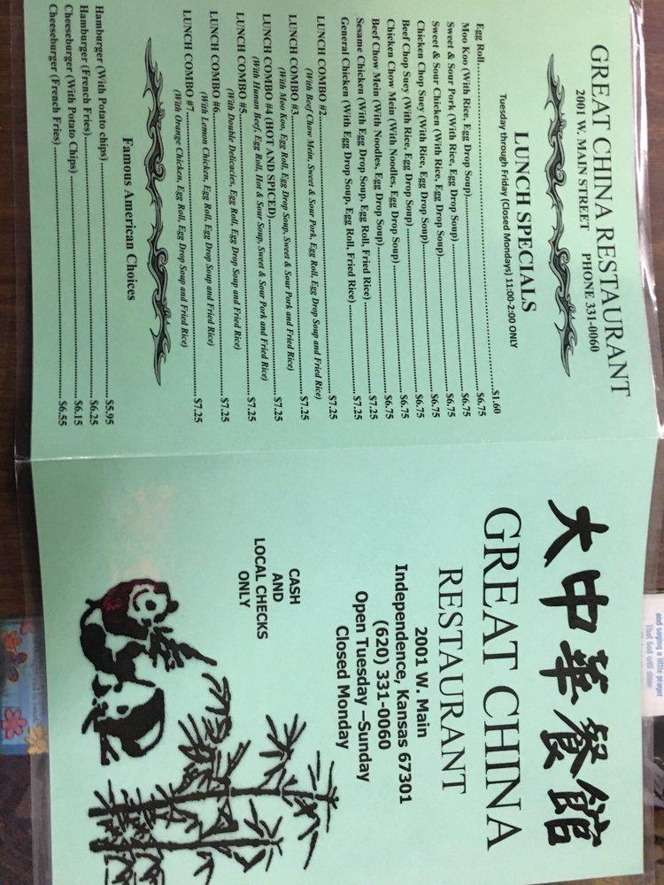 Great China Restaurant: 2001 W Main St, Independence, KS