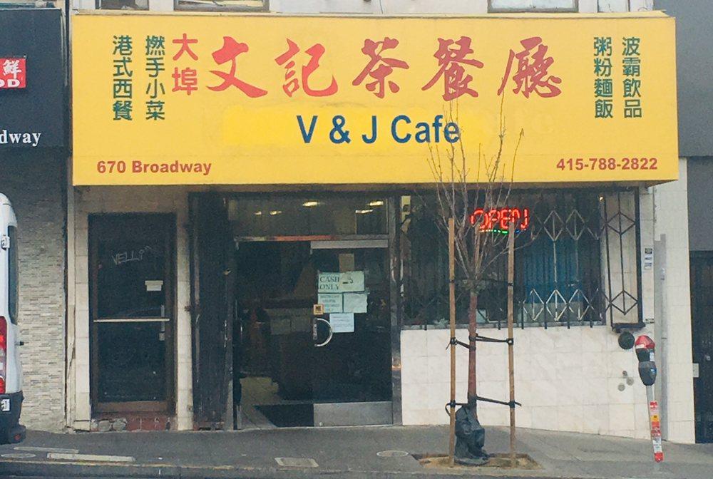 V & J Cafe