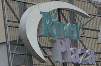River Plaza Shopping Center: 50 W 225th St, New York, NY