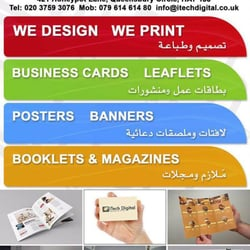 Itech digital get quote print media publications 421 photo of itech digital london united kingdom reheart Images