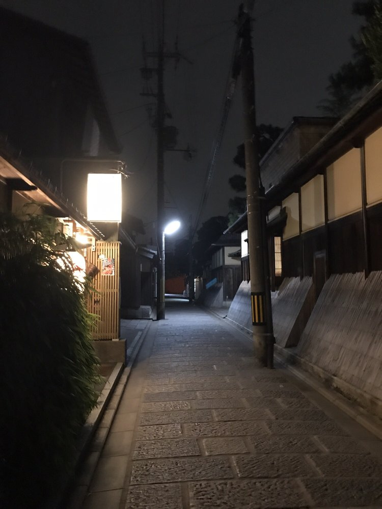 Gion Higashiyama Tsujihana