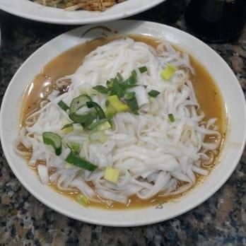 Asian. con