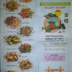 Kim\'s Kitchen Chinese Takeout - Chinese - 1490 Fillmore Ave ...