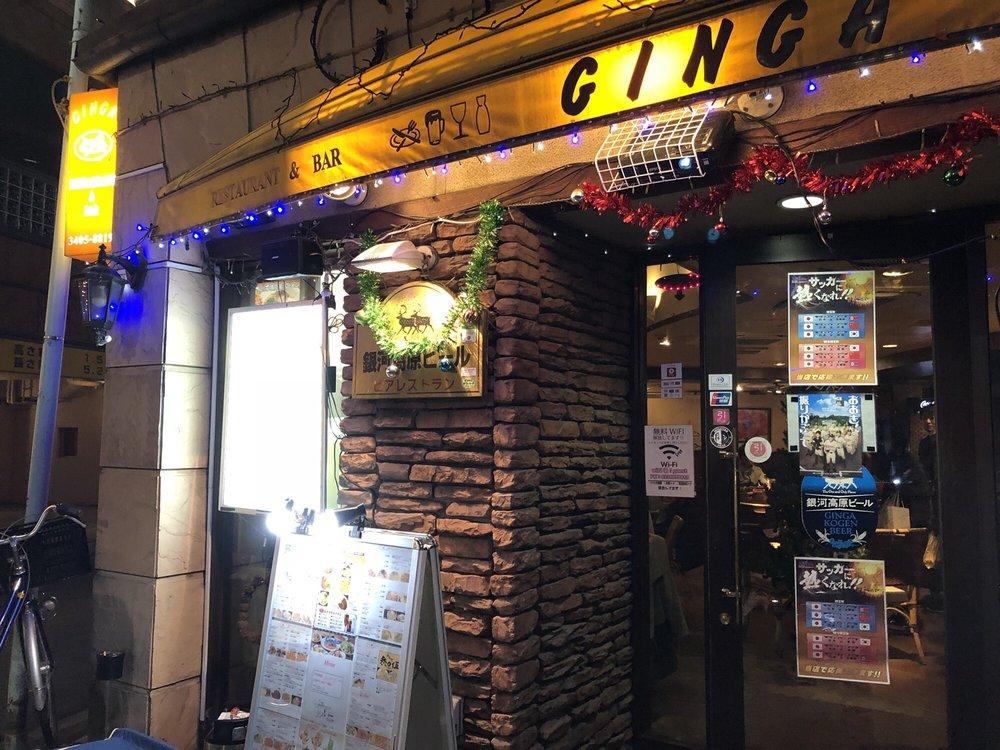ginga(ギンガ) 六本木>
