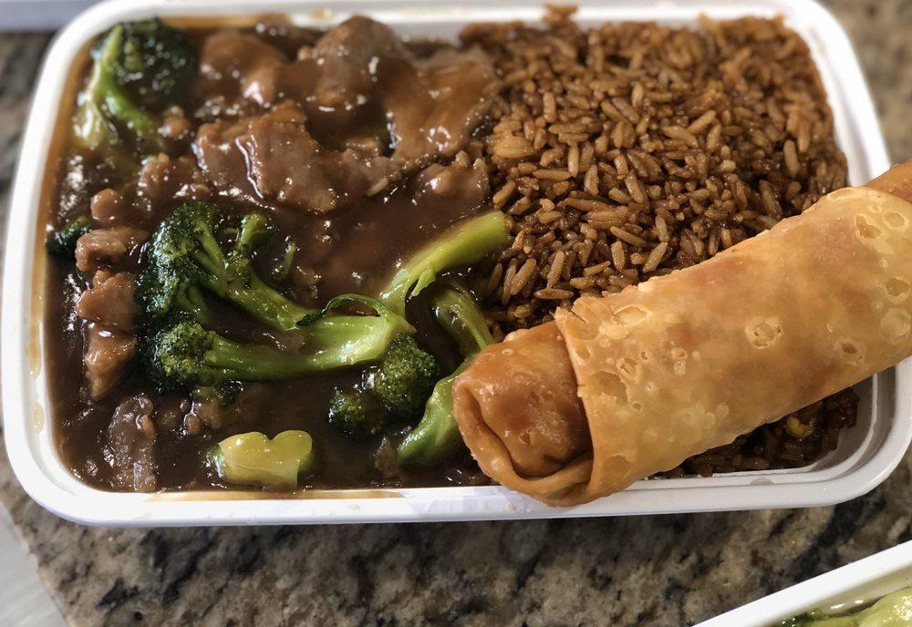Wing Wah Restaurant: 3168 175th St, Hazel Crest, IL