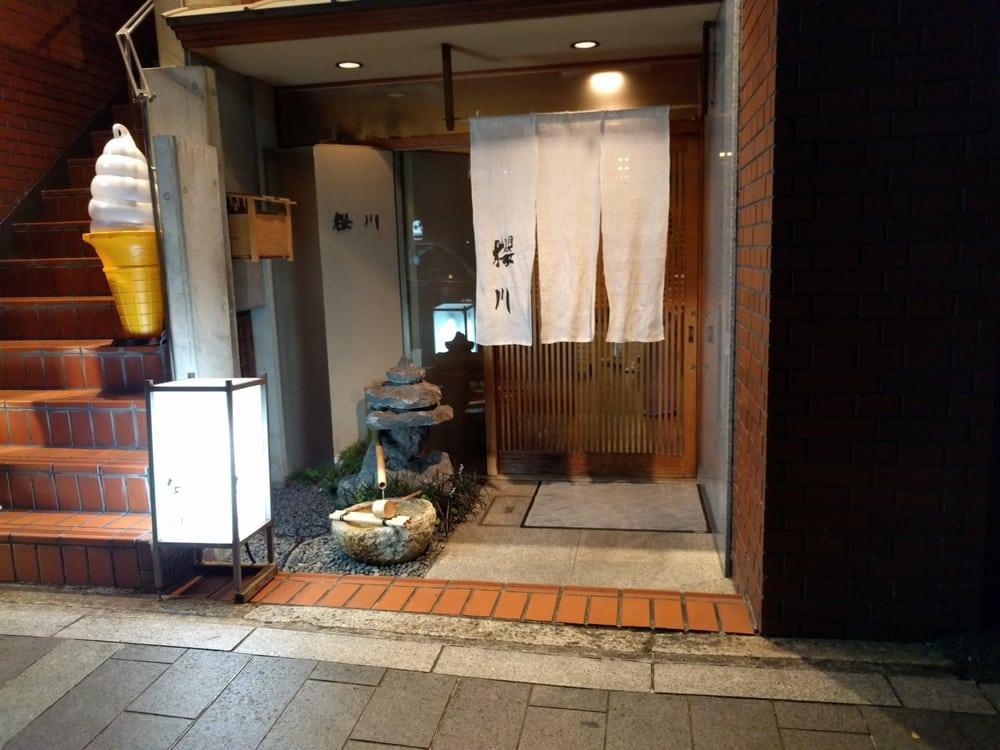 Kiyamachi Sakuragawa