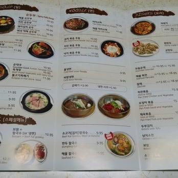 Teo Korean Restaurant In Port Coquitlam