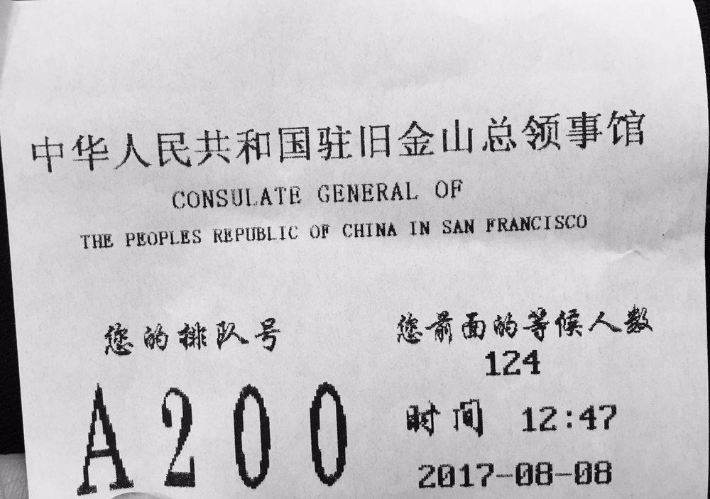 China Visa Service Center