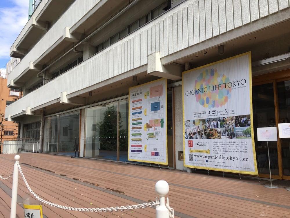Arts Chiyoda 3331