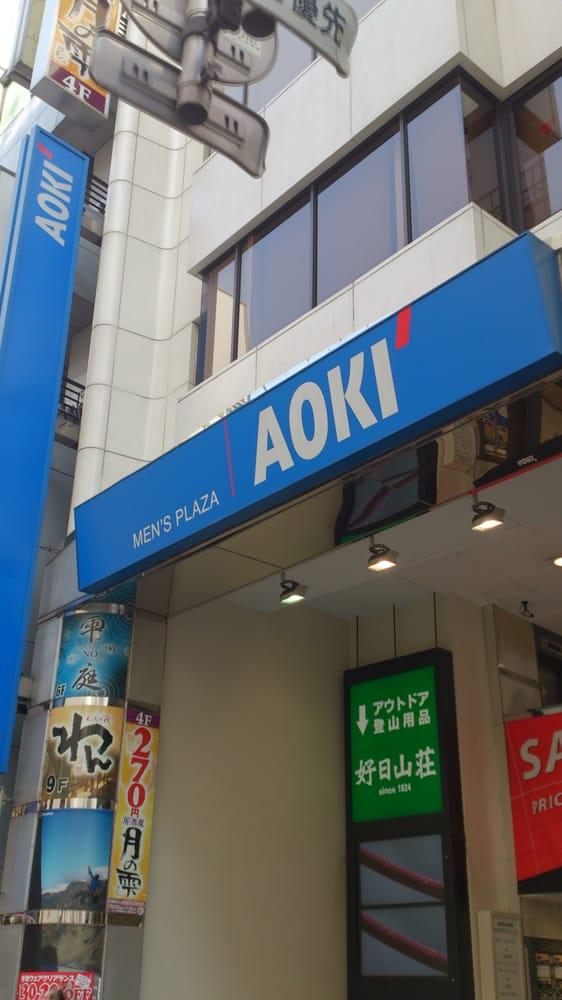Aoki Shinjuku higashiguchi