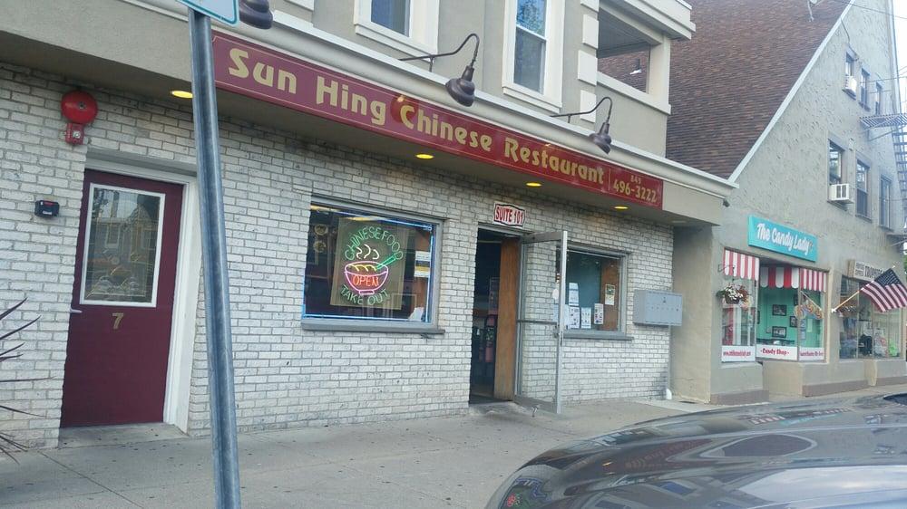 Chinese Restaurant Washingtonville Ny