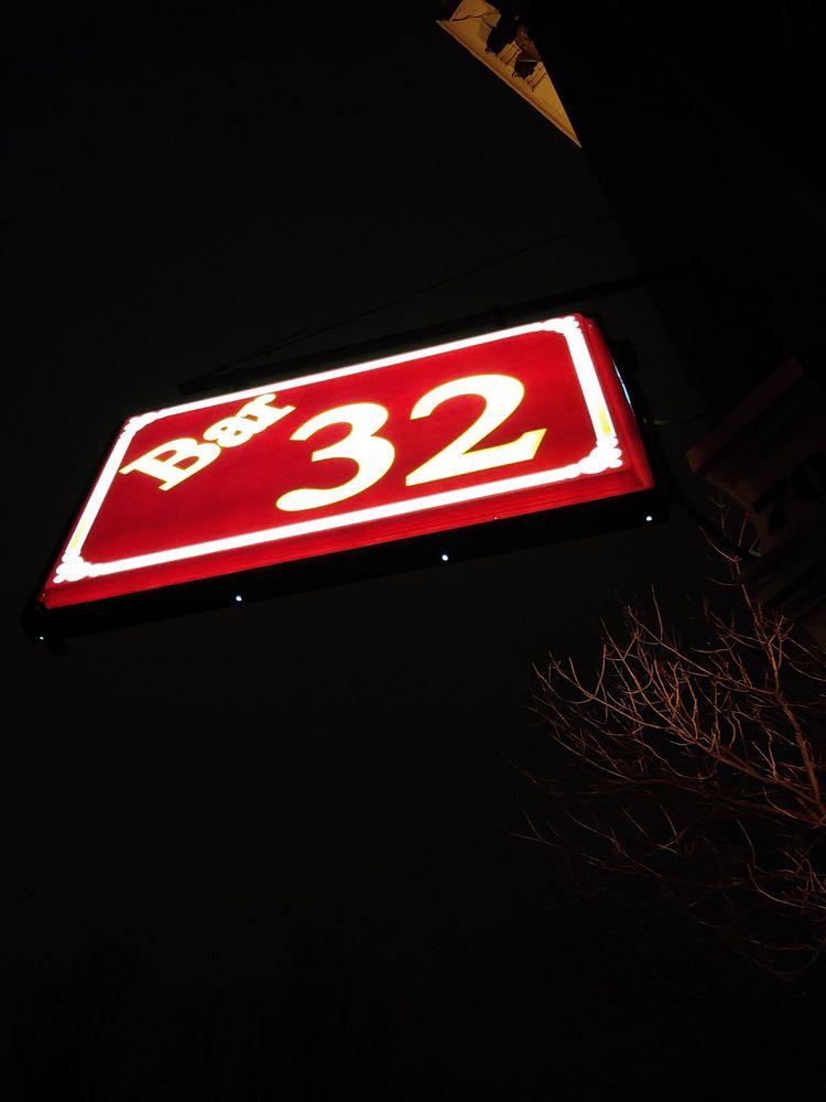 Bar 32 Cov KY: 701 Bakewell St, Covington, KY