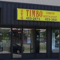 Chinese Restaurants Near Chelmsford Ma