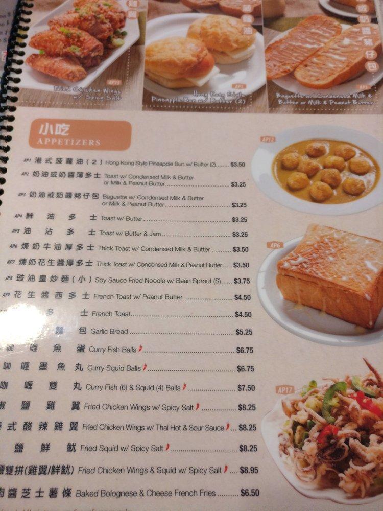 Delicious Food Corner Monterey Park Ca
