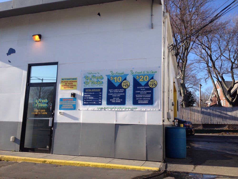 Mineral Spring Ave Car Wash