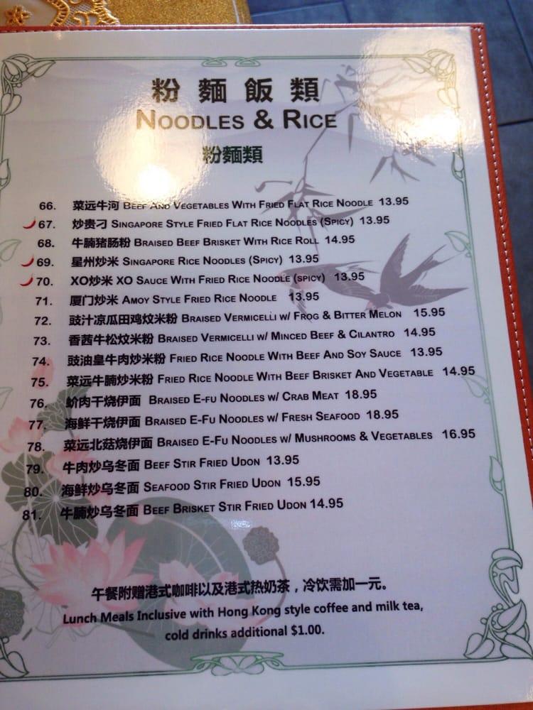 Blue Chinese Restaurant Edmonton