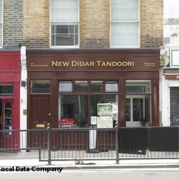 New didar tandoori takeaway fast food 347 caledonian for Azeri cuisine caledonian road
