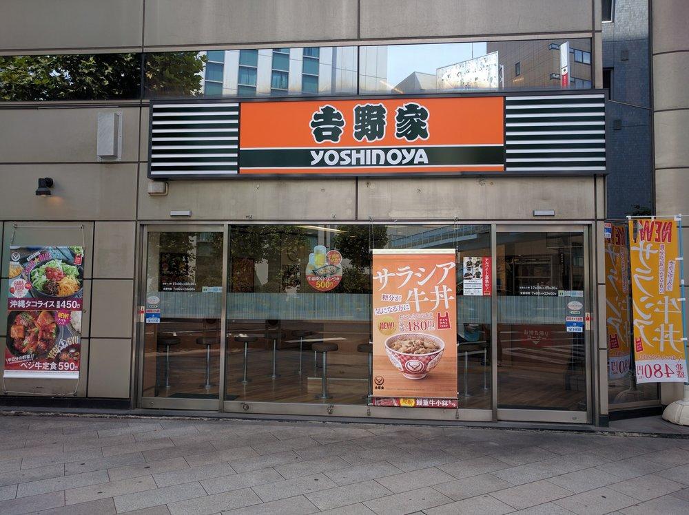 吉野家須田町店