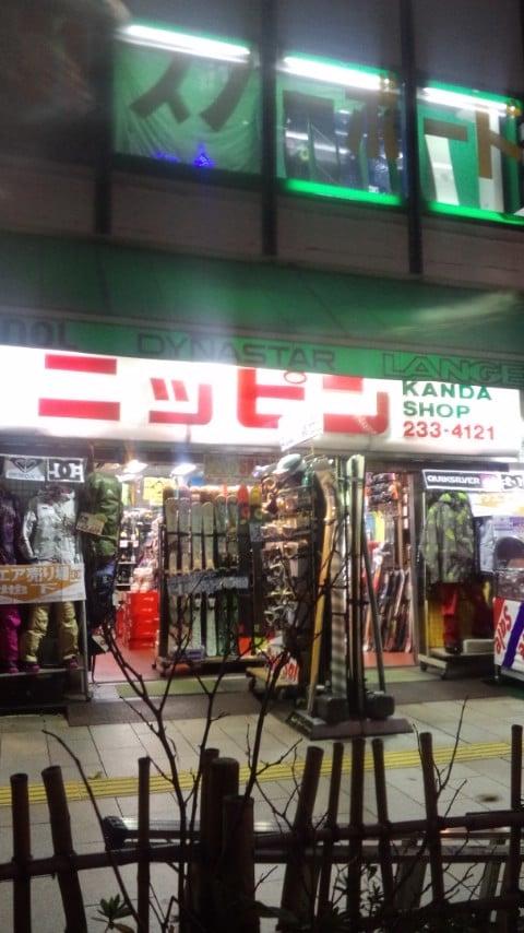 ニッピン神田店