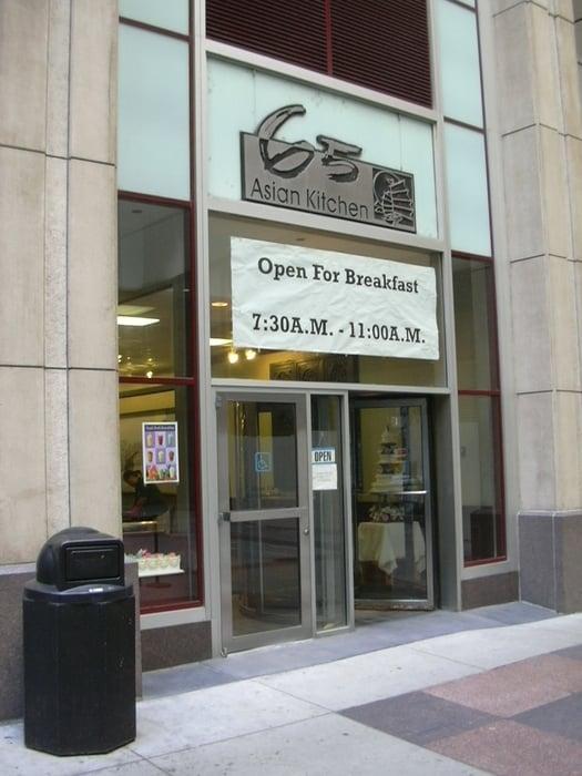 65-Asian Kitchen Merchandise Exchange
