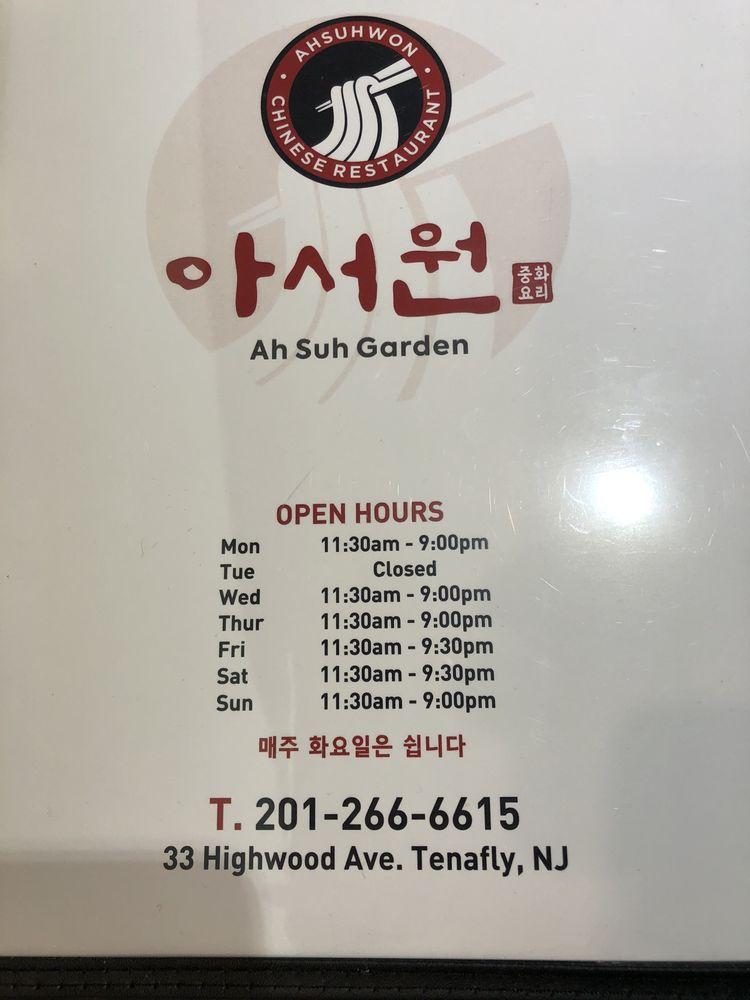 Ah Suh Won: 33 Highwood Ave, Tenafly, NJ