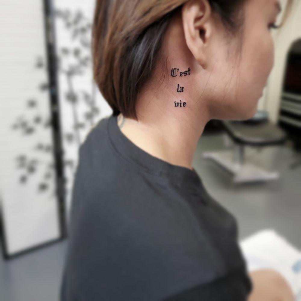 Onisumi Tattoos